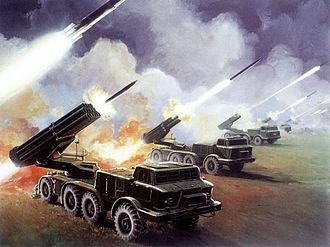 Soviet Military Power - Image: BM 27 Uragan DIA