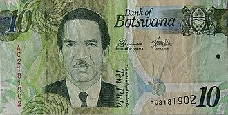 Botswana pula - Image: BWP010v