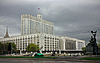 Back facade of Russian White house in Moscow.jpg