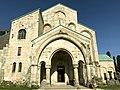 Bagrati Cathedral.jpg