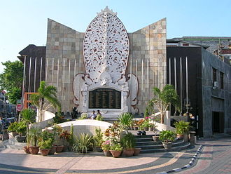 2002 Bali bombings - The Bali bombing memorial at the site of the original Paddy's Pub across the road from the site of the now demolished Sari club (to the left of this picture)