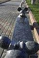 Bandırma City art 2910.jpg