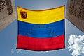 Bandera de Venezuela en los Monolitos del Paseo de Los Próceres.jpg