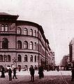 Banki Donat College building.jpg