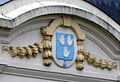 Bapaume monument-aux-morts (blason) 2a.jpg