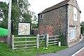 Bardney Pinfold - geograph.org.uk - 954493.jpg