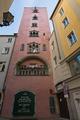 Baumburger Turm Regensburg Watmarkt 4 D-3-62-000-1314 01.tif