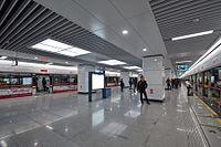 Bayi Square Station.jpg