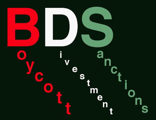 Bds-online