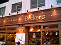BecKer's 2006.jpg