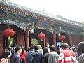 BeiDa 北京大学 (2915352714).jpg