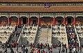 Beijing-Verbotene Stadt-Halle der hoechsten Harmonie-08-gje.jpg