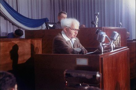 David Ben-Gurion speaking at the Knesset, 1957 Ben Gurion 1957.jpg