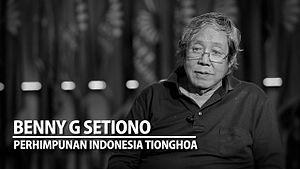 Benny G. Setiono - Image: Benny G. Setiono
