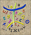 Berbere Logo.jpg