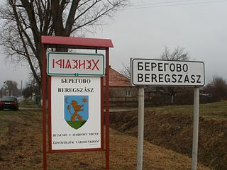 Beregszasz city limit sign rovas script.JPG