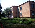 Berezova Luka School 2.JPG