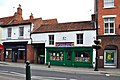 Betting shop and 'Pizza Hot' - Sleaford - geograph.org.uk - 1876835.jpg