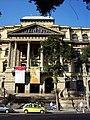 Biblioteca Nacional 3.JPG