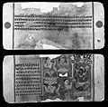 Bilvamangala's Balagopalastuti; folio 16 verso - 17 recto Wellcome L0017106.jpg