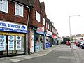 Birchwood Avenuce Shops Looking South, Hatfield - geograph.org.uk - 1268658.jpg