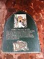 Bishop Street Gate plaque.jpg