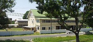 Bishops' High School, Guyana - Image: Bishops high gt