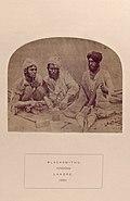 Blacksmiths, Hindoos, Lahore (NYPL b13409080-1125469).jpg