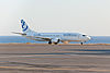 Bluebird Airways SX-TZE B737-400.jpg