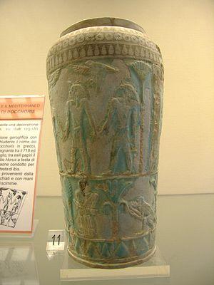 Bocchoris vase - The Bocchoris vase