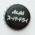Bottle cap - 030.png
