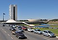 Brasilia National Congress Buildings.jpg