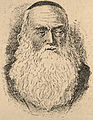 Brockhaus and Efron Jewish Encyclopedia e1 134-0.jpg