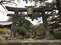 Bronze torii of Hikosan Shrine.jpg