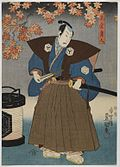 Brooklyn Museum - Actor - Utagawa Kunisada I.jpg