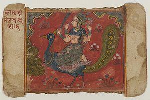 Kaumari - Power of Lord Kumar
