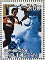 Bruce Lee 2001 Tajikistan stamp6.jpg