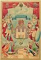 Buda város címere 1703.JPG