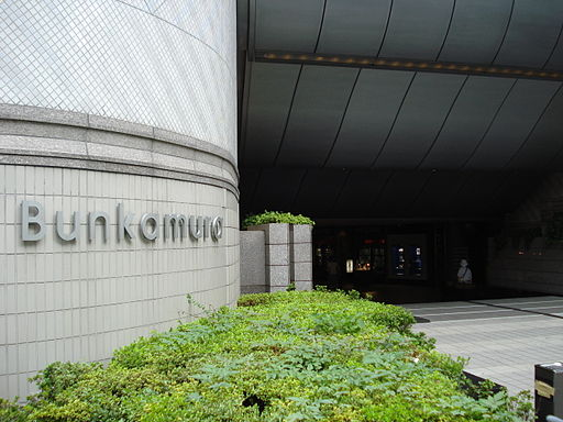Bunkamura