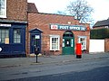 Burgate Post Office - geograph.org.uk - 52357.jpg