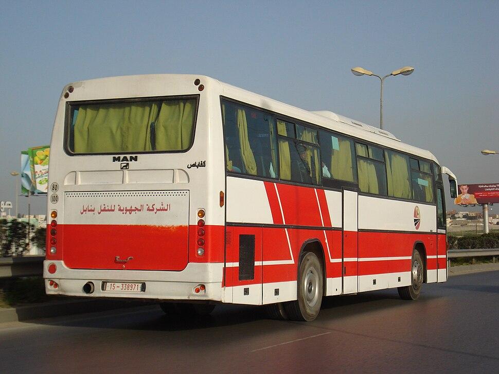 Bus SRTG Nabeul