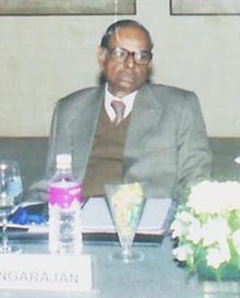"C. Rangrajan at the Conference on ""Fiscal Policy in India"" (cropped).jpg"