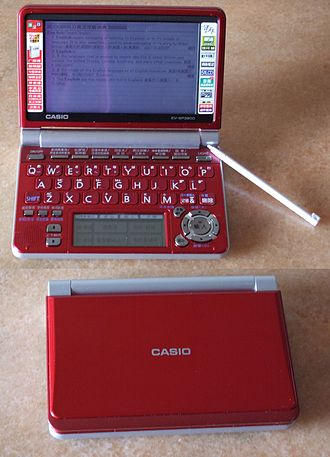 Casio - Image: CASIO electronic dictionary EV SP3900
