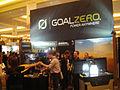 CES 2012 - Goal Zero (6791752260).jpg