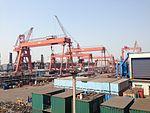CMHI Shipyard.JPG