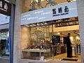 CSSEmphasis Gallery 20070731.jpg
