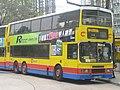 CTB 202 - Flickr - megabus13601 (1).jpg