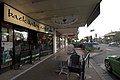 Camden NSW 2570, Australia - panoramio (27).jpg