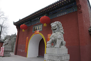 Caotang Temple building in Caotang Temple, China