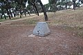 Capirote 01, viajes de agua en el Parque Dehesa de la Villa, 02.jpg